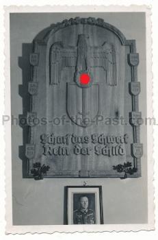 Adler und Schwert Schild Regimenter IR AR 380 390 435 204 215