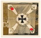 Fahne 14. Schiffs Stamm Abteilung Breda Holland Kriegsmarine